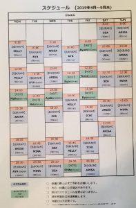 Bikramyoga osaka schedule